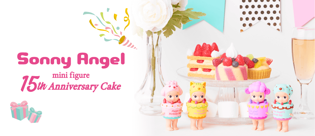 Sonny Angel Is Dressed In Birthday Cakes To Celebrate His 15th Anniversary The Color Of And Animals Expressions Will Surely Give