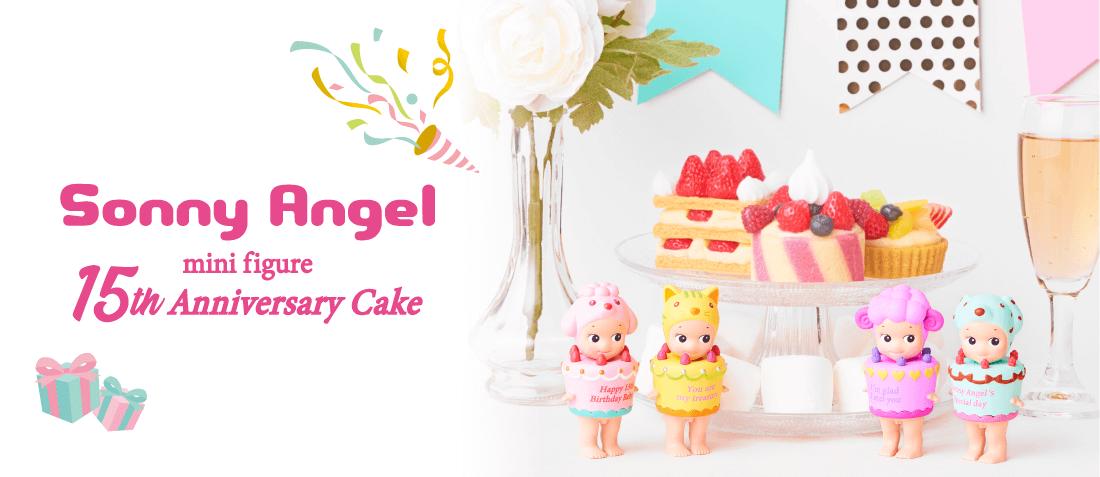 New Release: Sonny Angel mini figure -15th Anniversary Cake