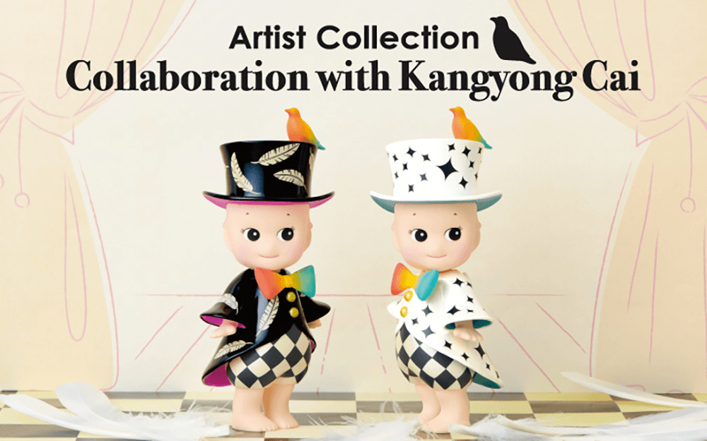 Collaoration with Kangyong Cai